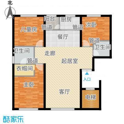 水木兰亭三期160.00㎡A户型3室2厅