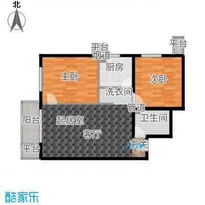 强佑·清河新城93.49㎡清河新城2、3号楼b户型2室1厅
