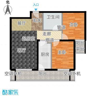 强佑·清河新城93.32㎡清河新城1号楼b户型2室2厅