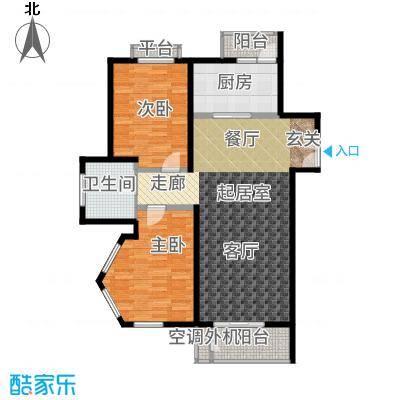 世界名园(燕都国际文化生态社区)95.80㎡62号楼H户型2室2厅