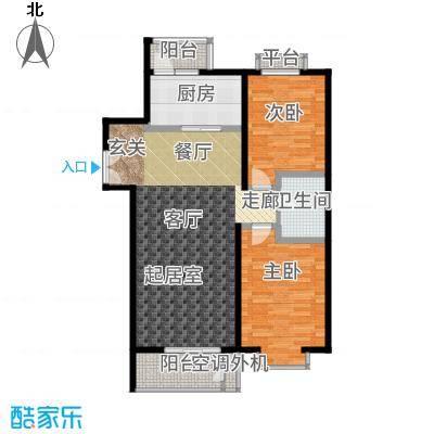 世界名园(燕都国际文化生态社区)92.66㎡62号楼F户型2室2厅