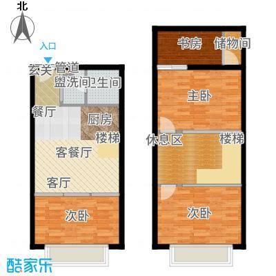 UP生活51.73㎡KT-户型3室2厅