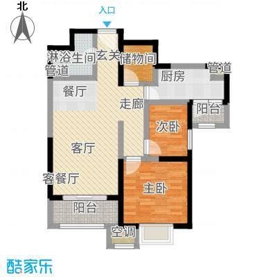 华业东方玫瑰90.00㎡D3号楼03户型2室2厅