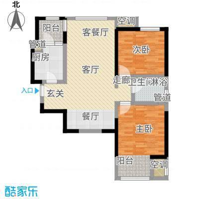华业东方玫瑰90.00㎡D3号楼04户型2室2厅