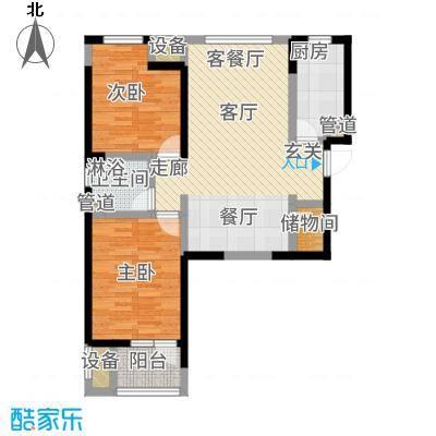 华业东方玫瑰90.00㎡瑞秀阁D8-01户型2室2厅