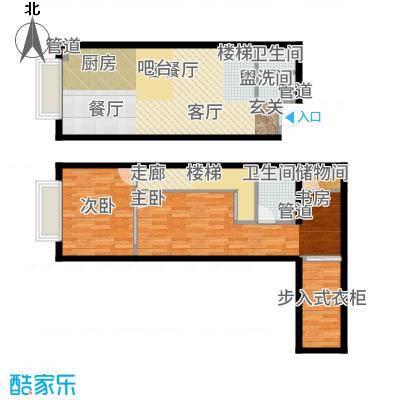 UP生活50.45㎡KT-户型2室2厅