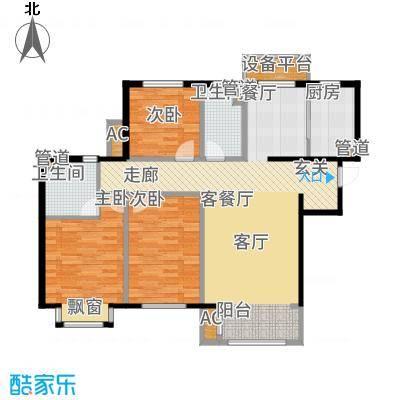 鲁能·7号院118.00㎡二期溪园B户型3室2厅