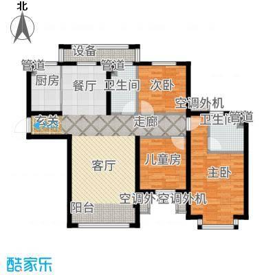 鲁能·7号院118.59㎡A户型3室2厅