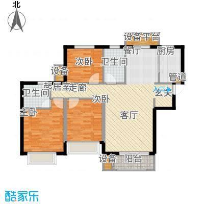鲁能·7号院118.00㎡4#17#户型3室2厅