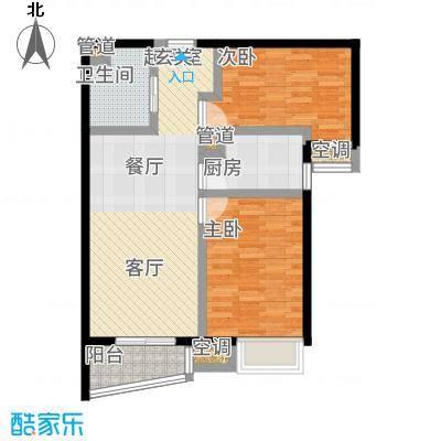 北京城建·世华泊郡86.88㎡户型2室2厅