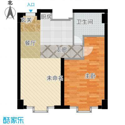 新年华SOHO66.99㎡优盘(中基大厦)A1/A2/A//户型1室2厅