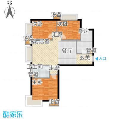 金融街·融汇103.00㎡D户型3室2厅