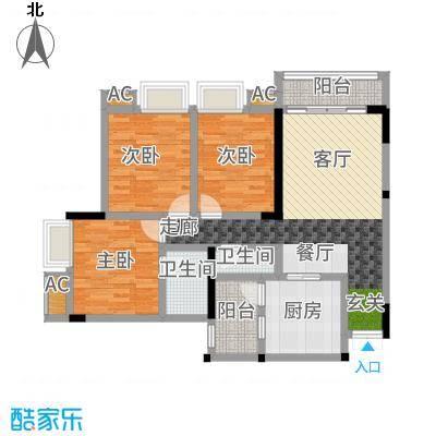 风花树106.05㎡8、9号楼6号房户型3室2厅