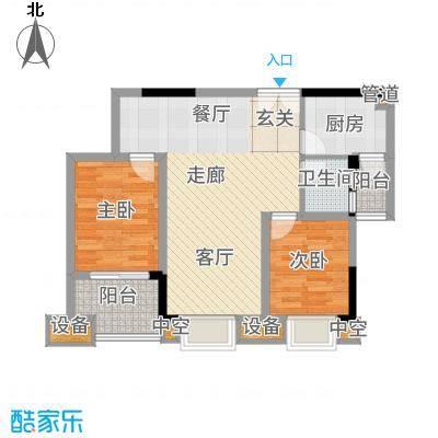 财信沙滨城市一期A1/A2号楼1单元-2号房户型2室2厅