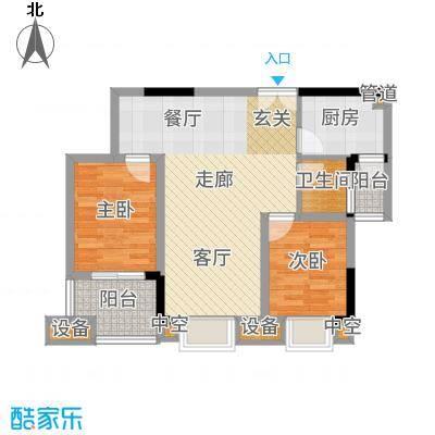 财信沙滨城市一期3号楼单卫B户型2室2厅
