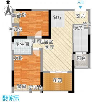 首创光和城一期高层A6户型2室2厅