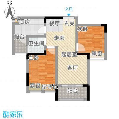 首创光和城C户型2室2厅