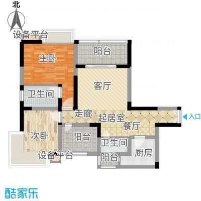新界商街1-3栋3、5号房(标准层)户型2室2厅