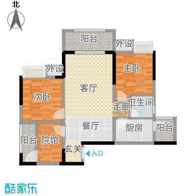 旭辉翡翠公馆高层A户型2室2厅