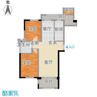 远洋香奈99.00㎡C1/C3户型3室2厅