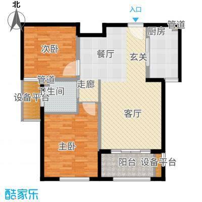 远洋香奈85.00㎡B3户型2室2厅