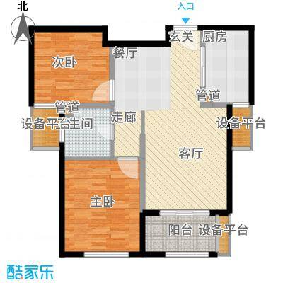 远洋香奈81.00㎡C2户型2室2厅