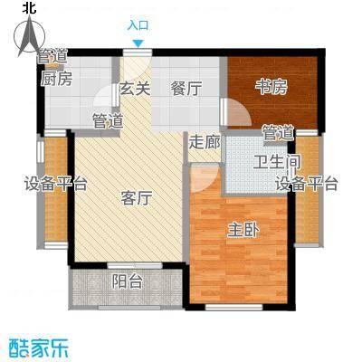 远洋香奈75.00㎡H2户型2室2厅