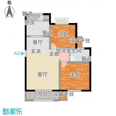 远洋香奈94.00㎡J3户型2室2厅