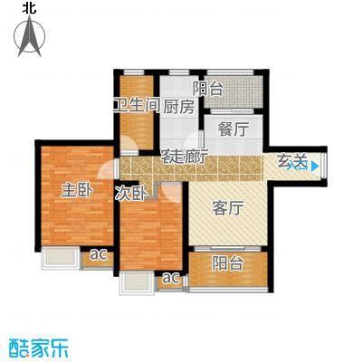 中信泰富又一城89.00㎡H户型2室2厅