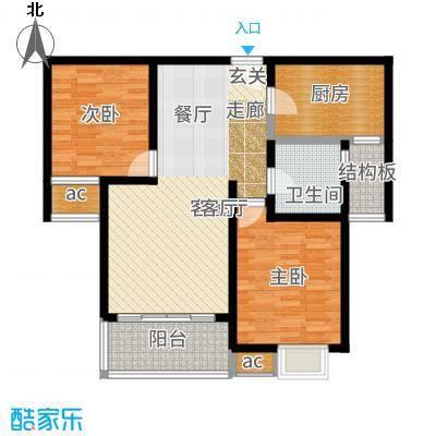 中信泰富又一城89.00㎡A2户型2室2厅