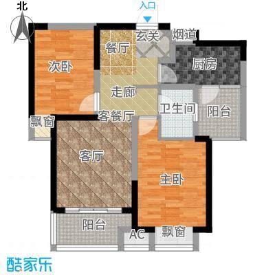 可逸兰亭75.00㎡E21+户型2室2厅
