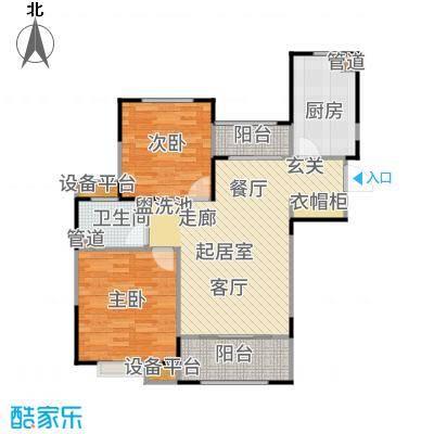 虹桥宝龙城88.00㎡B1--户型2室2厅