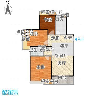 中金海棠湾101.00㎡A1户型3室2厅