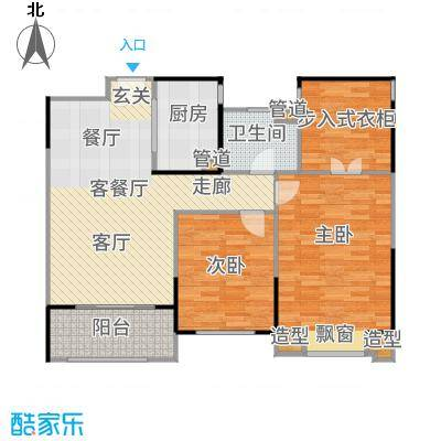 中金海棠湾99.00㎡A5户型2室2厅