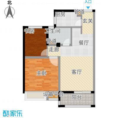 南山雨果70.00㎡两居户型2室2厅
