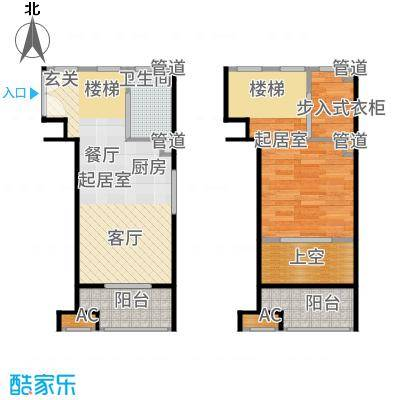 上坤乐城58.00㎡两居户型2室1厅