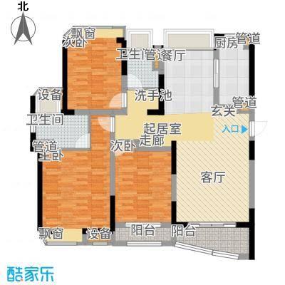浦东颐景园115.00㎡B2户型3室2厅