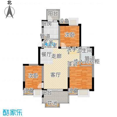 中冶锦园87.00㎡C1户型3室2厅