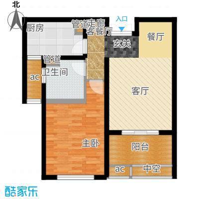 中科苑68.00㎡17号楼户型1室2厅