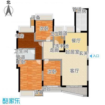 浦东颐景园140.00㎡D2户型4室2厅
