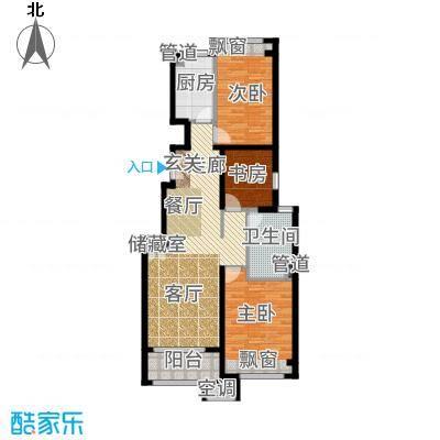 建发珑庭二期99.00㎡B户型2室2厅