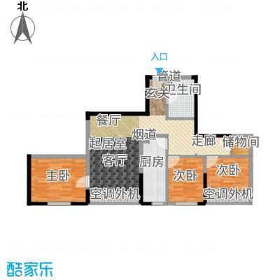 南海雅苑91.00㎡L#A&apos户型3室2厅