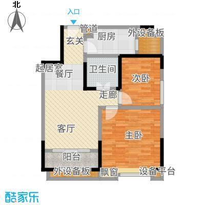 蓝光星华海悦城73.00㎡3#、5#C户型2室1厅