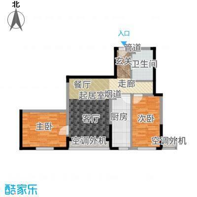 南海雅苑77.00㎡南L1#D户型2室2厅