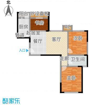 蓝光星华海悦城85.00㎡D户型3室2厅