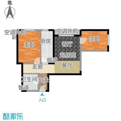 南海雅苑77.00㎡南L2#B2户型2室2厅