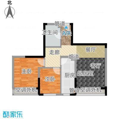 南海雅苑76.00㎡南L1#E户型2室2厅