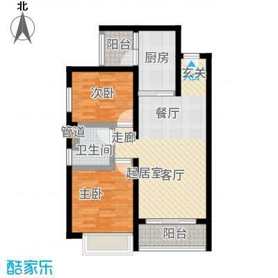 恒大御景湾90.00㎡3、4、6、8、9、14号楼C2中间户型2室2厅