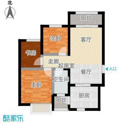 恒大御景湾90.00㎡3、4、6、8、9、14号楼C1边户型3室2厅