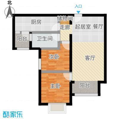 恒大御景湾90.00㎡2、5、10、11、12、13、15号楼A2中间户型2室2厅